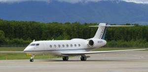 Business Aviation News for EU VAT Relief