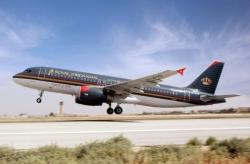 Visit the Royal Jordanian Airlines Website | Business Aviation Blog