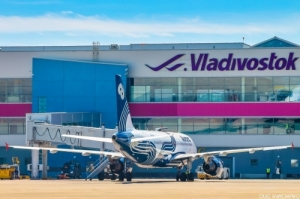 Vladivostok International Airport Acquired | Aviation News