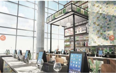 George Bush Airport Refurbishment | Airports News