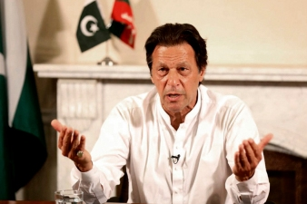 Imran Khan Government Grounds VIP Protocols | Airports News